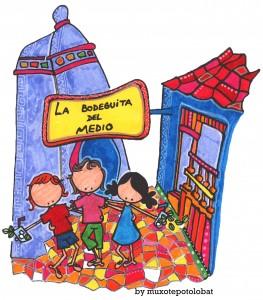 """Ilustración """"La Bodeguita del Medio (La Habana)"""" by mpb"""